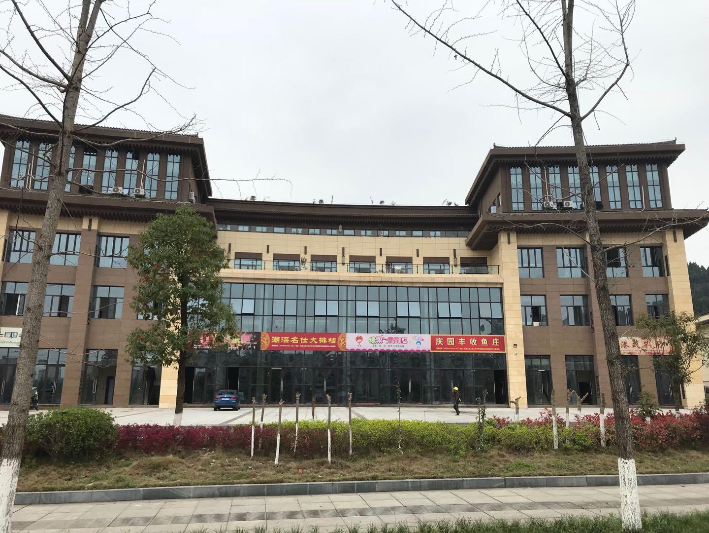蓬安县电力公司