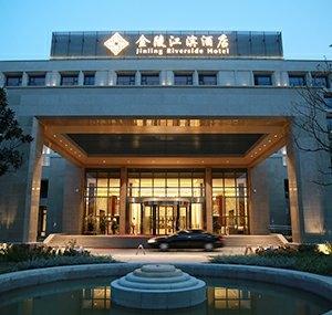 南京青奥会-金陵江滨酒